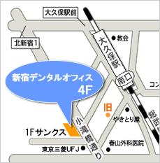 新宿デンタルオフィスMAP